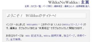 19:320:147:0:0:wikka-3-mainpage:center:1:0::
