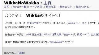 21.2:320:178:0:0:wikka-4-mainhenkango:center:1:0::