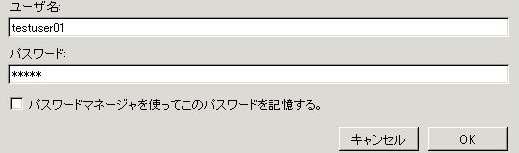 mysql-ninnsyou5.jpg