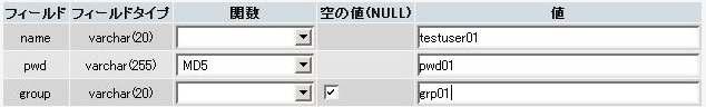 mysql-ninsyou2.jpg