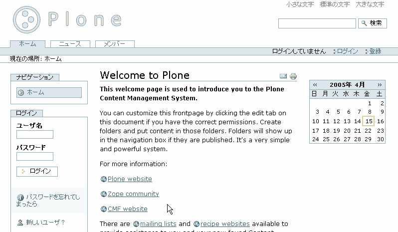 plonecont2.jpg