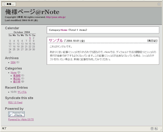 rnote-sample.png