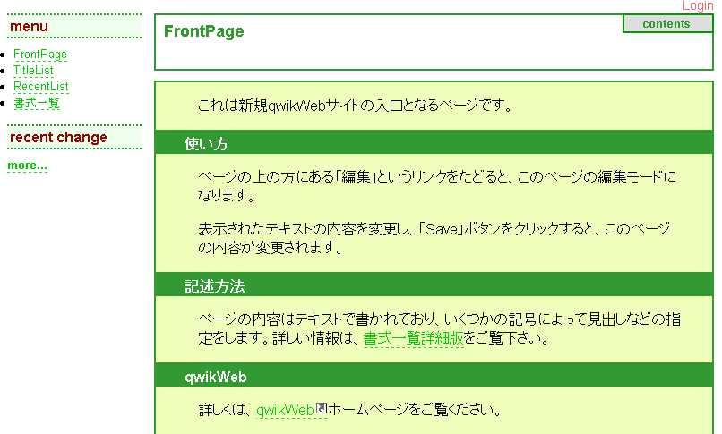 qwikweb.jpg