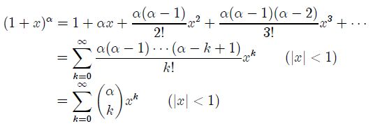 general binomial theory.JPG