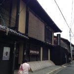 京都、清水の河井寛次郎記念館